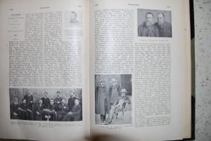 Tarpukario Lietuvoje buvo sumanyta išleisti 20 tomų apimties Lietuviškąją enciklopediją. Suspėta parengti tik 9 tomus ir 10 atskirų sąsiuvinių