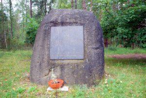 Paminklas Vincui Ivanauskui-Gegučiui prie Perlojos