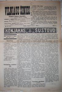 Pirmasis lietuvių dienraštis Vilniaus žinios